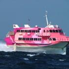 ジェット船「愛」、ピンクの蒸気機関車に恋をする