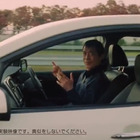 「やっちゃえNISSAN」フジサンケイグループ広告大賞で自動車業界初のグランプリ受賞