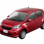 【トヨタ パッソ 新型】MEGA WEB、特別展示および試乗を開始