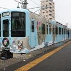 西武鉄道、52席だけの「至福」観光電車を公開…定員10分の1に