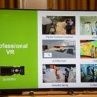 VRが示す新しいものづくりの形、NVIDIA「Pro VR」…自動車業界への普及目指す