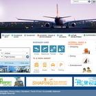 香港国際空港、3月旅客数4.8%増…香港人旅客が牽引