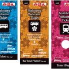 西鉄、訪日客専用の切符を発売…天神大牟田線が1日乗り放題