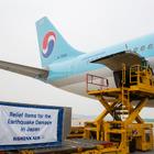大韓航空、熊本に救援物資を輸送…大量のミネラルウォーターなど