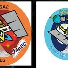 JAXA、「はやぶさ2」のミッションロゴを青系統に変更…スイングバイ成功を機に