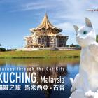 香港航空、香港=クチン線を開設へ…5月28日から
