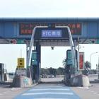 阪神高速、料金所強行突破のドライバーから通行料金など1100万円を回収