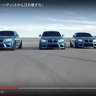 BMW M2 の最新映像、人気モデルから目を離すな[動画]
