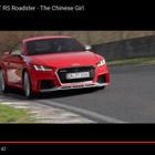 アウディ TT 新型に頂点、「RS」…400馬力を解き放つ[動画]
