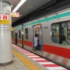 東京メトロ、非常停止ボタンとATCを連動化…ベビーカー事故受け