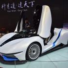 【北京モーターショー16】北京汽車 ARCFOX-7[詳細画像]