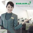エバー航空、台北=シカゴ線を開設へ…11月2日から