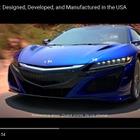 ホンダ NSX 新型、最新映像…米国生まれをアピール[動画]