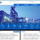 神戸製鋼、自動車向けアルミ押出・加工品の製造販売会社を米国に設立