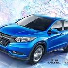 ホンダ中国販売、18.3%増の8.5万台…ヴェゼル 兄弟が好調 4月