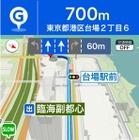Yahoo!カーナビ、自車位置アイコンを トヨタ 2000GT など18車種に変更可能…6月7日まで