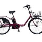パナソニックサイクルテック、幼児2人同乗基準に適合した電動アシスト自転車を発売