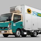 ヤマト運輸、熊本地震の被災者支援に3億円寄付