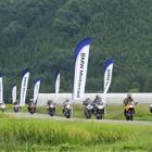 BMWモトラッド、白馬でミーティングイベントを開催…8月27日・28日