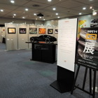 カーデザイナーたちのアート作品展「テクノアート展」、トヨタ博物館でスタート