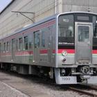 JR四国、旧国鉄121系電車をリニューアル…CFRP台車「efWING」導入