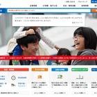 東武鉄道、中国SNSに公式アカウント開設