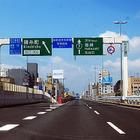 新高速料金導入から1か月…東名-東北道間の都心通過半減で首都高の渋滞緩和
