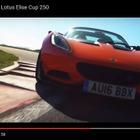 ロータス エリーゼ に246馬力の「カップ250」…史上最速のパフォーマンス[動画]