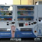 三井のリパーク駐車場、ICTサービス装備の高機能自動販売機を導入