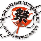 2日間で11レースが楽しめるワンメイクレース祭り…6月4日・5日 富士