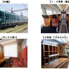 JR東日本、五能線『リゾートしらかみ』新型車両の試乗会を開催…7月9日