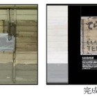 JR西日本、大阪環状線寺田町駅の旧駅名標を現地で保存…右横書きの跡残る