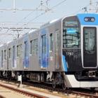 阪神電鉄、5700系で初のブルーリボン受賞…ローレル賞は仙東HB-E210系など