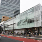 「不便」の声受けて売店施設公募...バスタ新宿