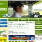 阿武隈急行の旧国鉄電車、5月28日にラストラン