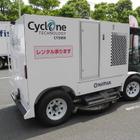 【NEW環境展16】福島の除染で活躍した高圧洗浄車、空港への導入狙う新型