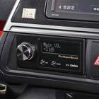 革新の新カーオーディオ、クラリオン「Full Digital Sound」搭載プロショップ・デモカーを聴く