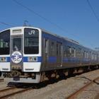 JR東日本、415系ステンレス車の引退記念列車を運転…6月25日