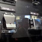 【人とくるまのテクノロジー16】運転支援「次の一手」、開発中の技術を紹介…マツダ