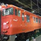 JR東日本、国鉄色気動車に取り付けるヘッドマークのデザイン募集