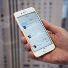 京丹後市丹後町、Uber社のシステムを活用した自家用車有償運送を開始