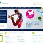 STと中国Weifu社、排出ガス後処理システムなどの開発で協力