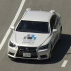 トヨタ、伊勢志摩サミットに新型自動運転実験車を提供
