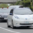日産の自動運転技術搭載車、伊勢志摩サミットでEUのトゥスク議長が試乗