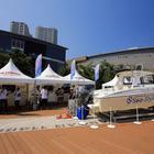 ヤマハ発動機、「マリンカーニバル2016」にフラッグシップスポーツボートなどを出展