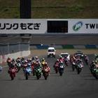 【全日本ロードレース 第3戦】無料観戦のサービスも! 女性にも優しいイベント情報まとめ