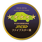 【JNCAP2015】新・安全性能総合評価、CX-3 や ステップワゴン など5車種がファイブスターを獲得