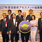 【JNCAP2015】表彰式に眞鍋かをりさん「買うクルマの安全性わかるのは良いこと」」