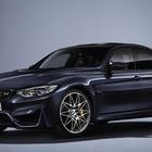 BMW M3 に30周年記念車…450馬力に強化