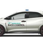 【スーパー耐久 第3戦】新型シビック タイプR、マーシャルカーとして登場
